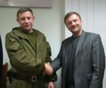 (L-R) Aleksandr Zakharchenko, leader of pro-Russian separatist terrorists and Mateusz Piskorski, November 1, 2014, Donetsk