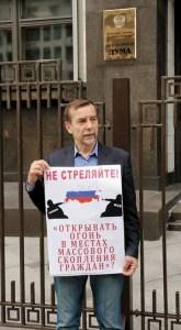Lev Ponomarev (Image: newizv.ru)