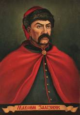Maksym Zalizniak