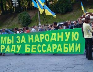 bessarabia protest