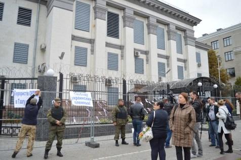 Kyiv, September 27. Protesters at the Russian embassy. Photo: Olena Makarenko