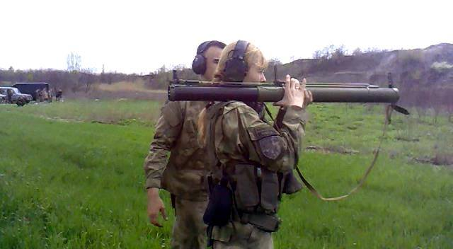 білозерська-4