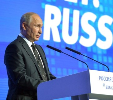 Putin (Image: kremlin.ru)