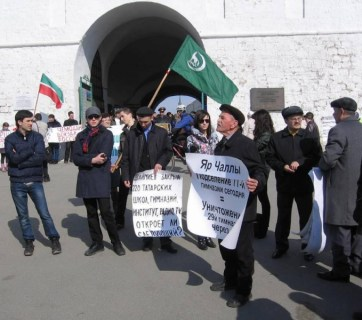 Kazan Tatars protest against the state-imposed policies of Russification. Tatarstan, Russian Federation, circa 2013. (Image: social media)