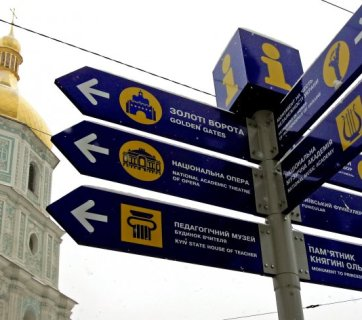 A new signpost in Kyiv, Ukraine installed in 2016. Similar Ukrainian-English language signs are finally replacing the common Russian-language signs, a remnant of Ukraine's three and half centuries-long status as a colony of the Russian monarchic empire that later transformed into a communist one. (Image: UNIAN)