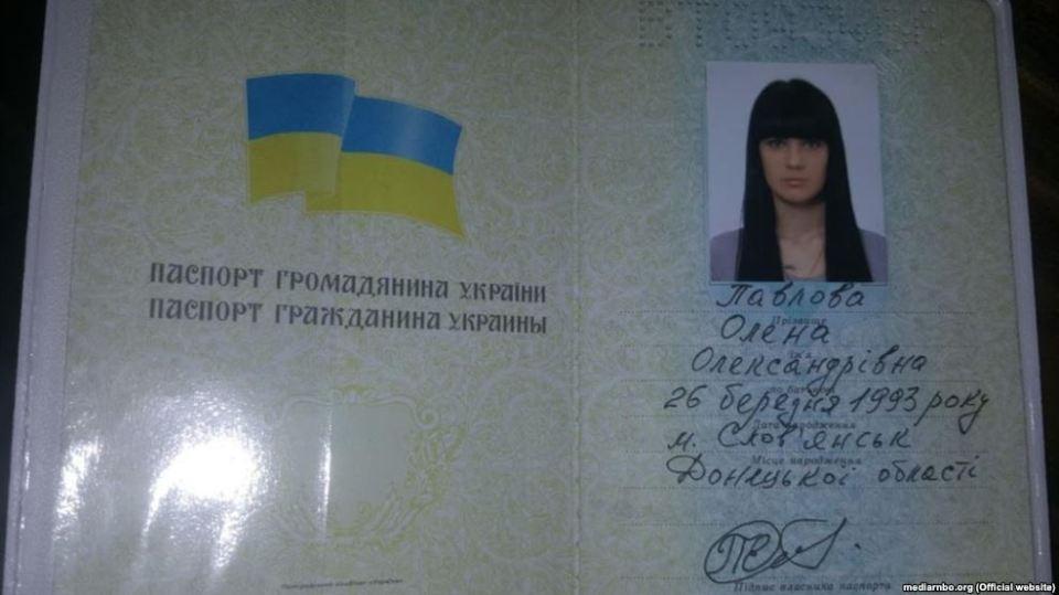 Olena Pavlova's (Kolenkina) passport