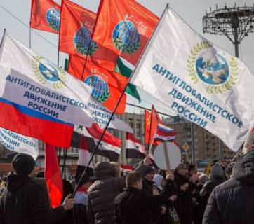 Crowd holding flags of the Kremlin-funded Antiglobalization Movement of Russia, which supports Luis Martinelli's efforts for California secession (Image: realnoevremya.ru)