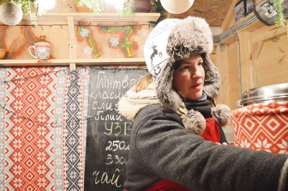 Christmas Kyiv