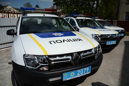 Photo: oda.te.gov.ua
