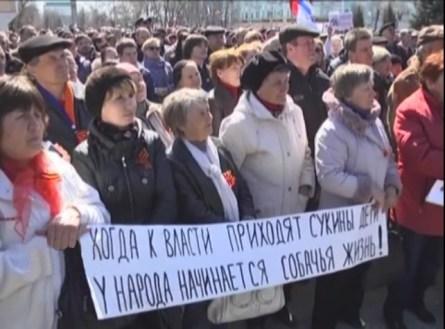 Russian spring Luhansk 30.04.2014