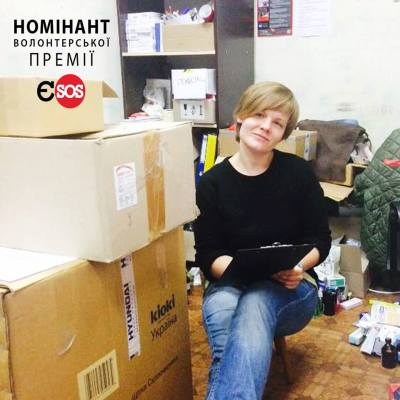D:\euromaidanpress\2016\december\2\iryna.jpg