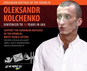 kolchenko_eng