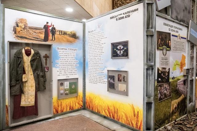 A chaplain's clothing Photo: adm.dp.gov.ua