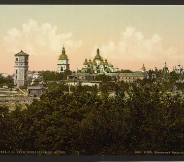 St. Michael's Golden-Domed Monastery in Kyiv, Ukraine circa 1890-1900. The monastery was originally built by Sviatopolk II Iziaslavych, the king of the Kievan Rus for 20 years, who ruled the kingdom from 1093 to 1113. (Photo: Detroit Publishing Company via the Library of Congress)