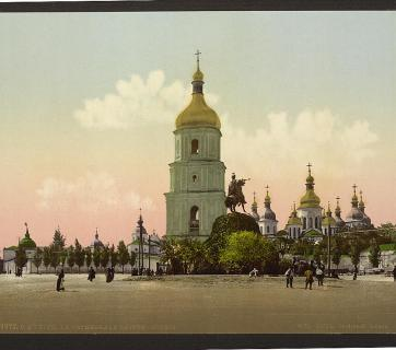 St. Sophia Cathedral in Kyiv, Ukraine photo circa 1890-1900. The cathedral was founded in 1011, under the reign of King Volodymyr the Great, who ruled Kyivan Rus from 980 to 1015. Image: Detroit Publishing Company via the Library of Congress