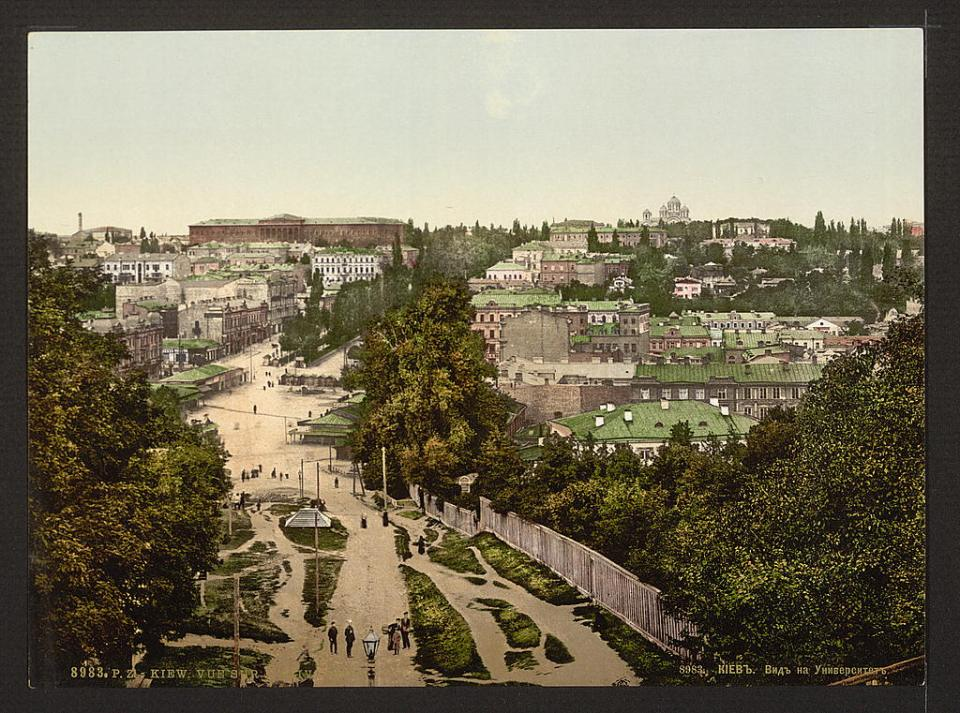 A view of the Kyiv University. Kyiv, Ukraine circa 1890-1900. Image: Detroit Publishing Company via the Library of Congress
