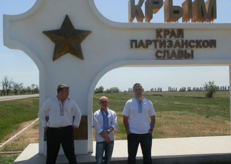 01558ca-krim-ukraintsi