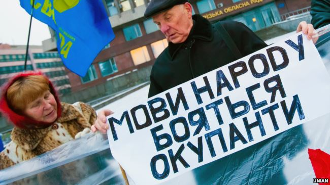 Rally in support of the Ukrainian language in Zaporizhzhya. Invaders are afraid of the national language!