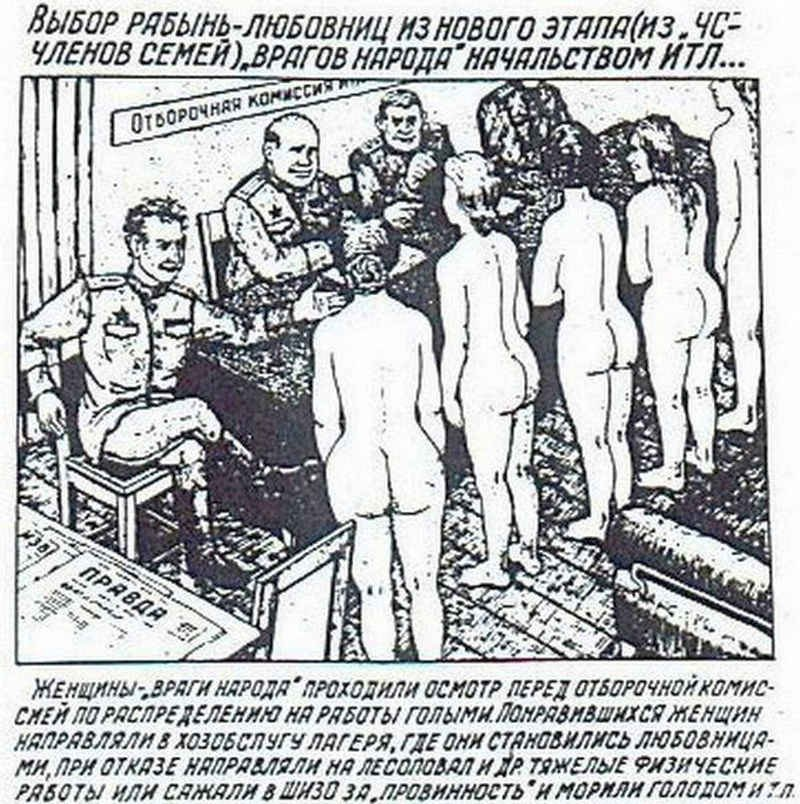 """SELECTION OF SEX SLAVES FROM NEW ARRIVALS OUT OF THE """"ENEMIES OF THE PEOPLE"""" (OR THEIR FAMILY MEMBERS) BY GULAG BOSSES: Women-""""enemies of the people"""" were inspected by the job assignment commission in the nude. Liked women were assigned to the camp household duties where they became sex slaves. If they refused, they were assigned to fell trees and other such hard physical labor or were incarcerated in solitary confinement cells for """"delinquency"""" and starved there. (""""Drawings from the GULAG"""" by Danzig Baldaev, a former NKVD guard)"""