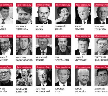 "This is a partial list of ""enemies of the people"" (mostly Russians critical of the Putin regime), which was published on a Russian website called ""Enemies of the People.Ru"" and widely distributed by Russian media and social networks in late summer 2014. Boris Nemtsov, Putin's most outspoken opponent and #2 on this list, was murdered next to the Kremlin only six months later. The list included not only domestic ""enemies,"" but also some westerners such as Hillary Clinton, Zbigniew Brzezinski, George W Bush, John McCain, Joe Biden, Condoleezza Rice, Margaret Thatcher, Queen Elizabeth, Denis MacShane, and Michael McFaul, who was the US Ambassador in Moscow at the time. The neighboring countries were represented by former presidents of Ukraine and Georgia Victor Yushchenko and Mikheil Saakashvili respectively. Surprisingly, some former Soviet and Russian leaders were also there, such as Boris Yeltsin, Mikhail Gorbachev, Nikita Khrushchev and Lev Trotsky. At the same time, Lenin and Stalin were missing. (See the full and larger version below)"