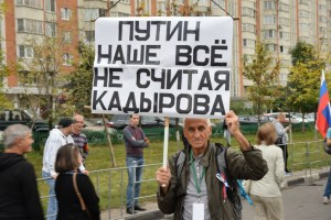 A Russian demonstrator carrying a sign: 'Putin is Our All – Except for Kadyrov.' February 2017 (Image: Vitaly Shchigelsky, rufabula.com)