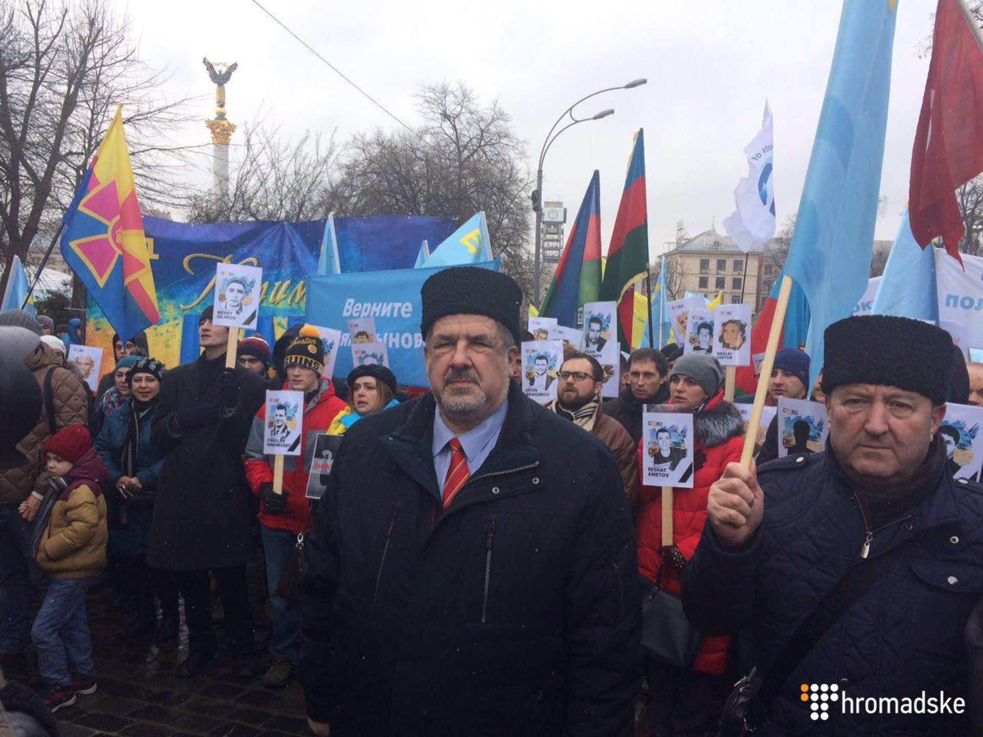 Crimean Tatars who fled from the Crimea after the coup in Kiev, on 68