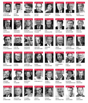"This is a list of ""enemies of the people"" (mostly Russians critical of the Putin regime), which was published on a Russian website called ""Enemies of the People.Ru"" and widely distributed by Russian media and social networks in late summer 2014. Boris Nemtsov, Putin's most outspoken opponent and #2 on this list, was murdered next to the Kremlin only six months later. The list included not only domestic ""enemies,"" but also some westerners such as Hillary Clinton, Zbigniew Brzezinski, George W Bush, John McCain, Joe Biden, Condoleezza Rice, Margaret Thatcher, Queen Elizabeth, Denis MacShane, and Michael McFaul, who was the US Ambassador in Moscow at the time. The neighboring countries were represented by former presidents of Ukraine and Georgia Victor Yushchenko and Mikheil Saakashvili respectively. Surprisingly, some former Soviet and Russian leaders were also there, such as Boris Yeltsin, Mikhail Gorbachev, Nikita Khrushchev and Lev Trotsky. At the same time, Lenin and Stalin, on whose orders tens of millions of Soviets were killed, were missing."