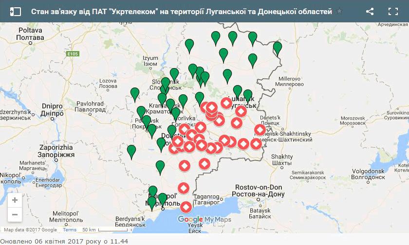 Ukrtelecom's communication status in the Donbas as of April 6, 2017. Source: ukrtelecom.ua
