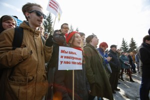 A protest against corruption in Tomsk, Russia. March  26, 2017 (Image: novayagazeta.ru)