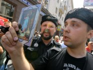 The Black Hundreds in Russia (Image: Ilya Pitalev / RIAN)