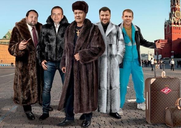 Yanukovych's associates guilty of corruption Photocollage by umoloda.kiev.ua