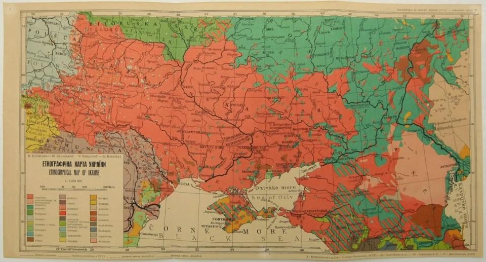 The Ethnographic Map of Ukraine by Drs. Volodymyr Kubiyovych and Mykola Kulytsky (Encyclopedia of Ukrainian Studies / Entsyklopediya Ukrayinoznavstva, ed. Volodymyr Kubiyovych, Molode zhyttya, 1955)