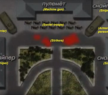 Diagram of the 1962 shooting of strikers in Novocherkassk according to journalist investigation (Image: video capture)