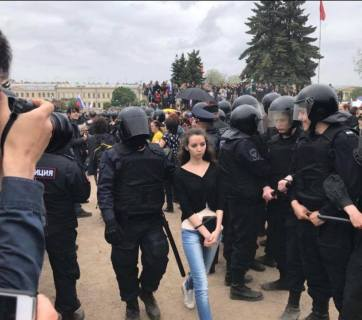 Russian protests June 12, 2017 (Image: social media)