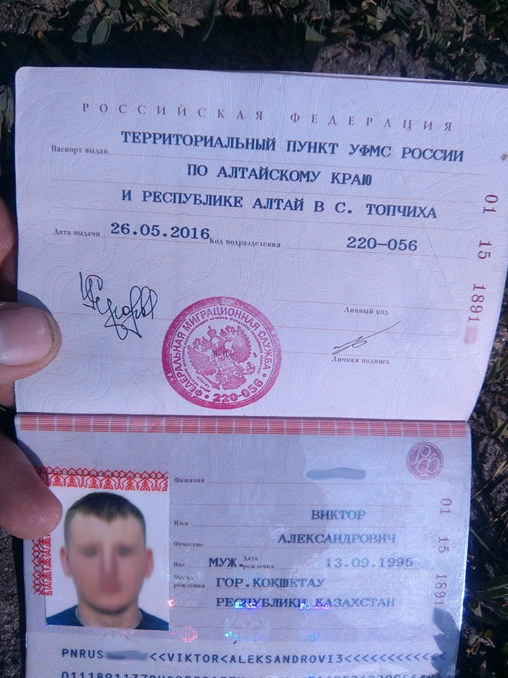 Ageyev's passport says he was born in Kazakhstan. Photo: Yulia