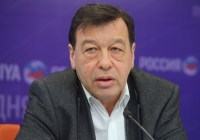 Yevgeny Gontmakher