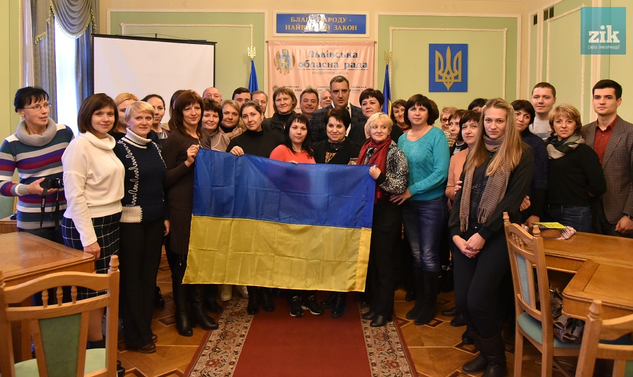 26 teachers from Luhansk Oblast visited Lviv in October 2016. Photo: Mykola Tysa/ZIK