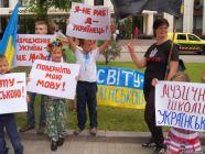 Ukrainian children demonstrating in support of Ukrainian language and culture