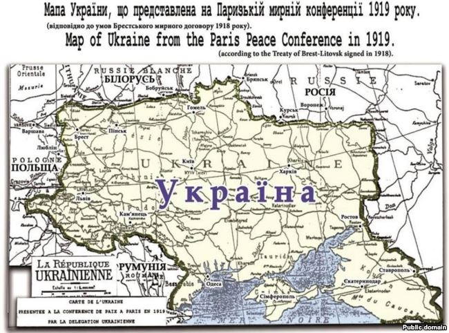 Map of Ukraine used at the Paris Peace Conference in 1919