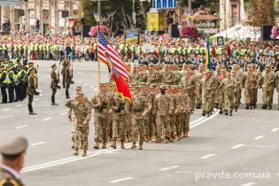 The USA. Photo: pravda.com.ua