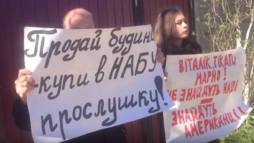 Fake protest near Shabunin's house