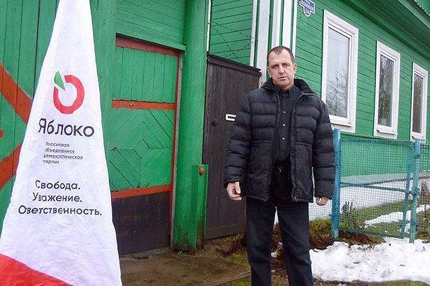 Vladimir Yegorov (Image: yabloko.ru)