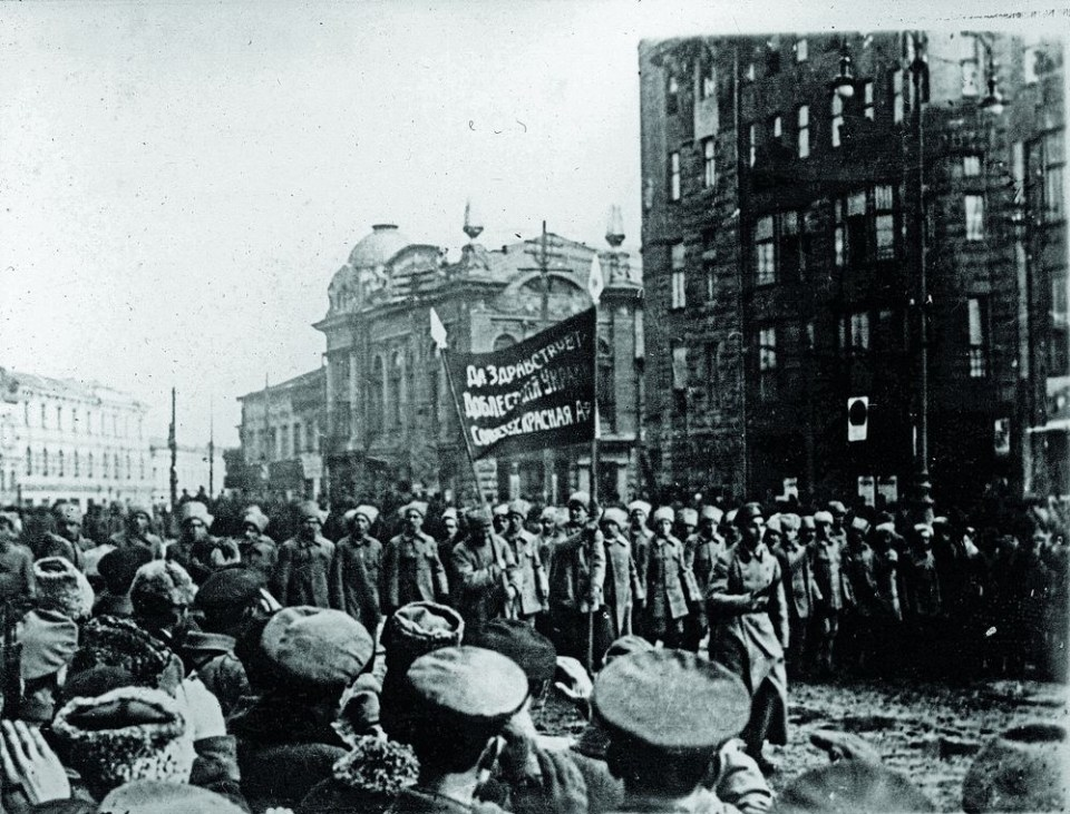 After declaring war on the UNR on 5 December 1917, bolshevik Russia sent 1,500 soldiers to Kharkiv (pictured above), who eliminated forces loyal to the UNR, and conducted the K Photo: virtual museum of the Ukrainian revolution
