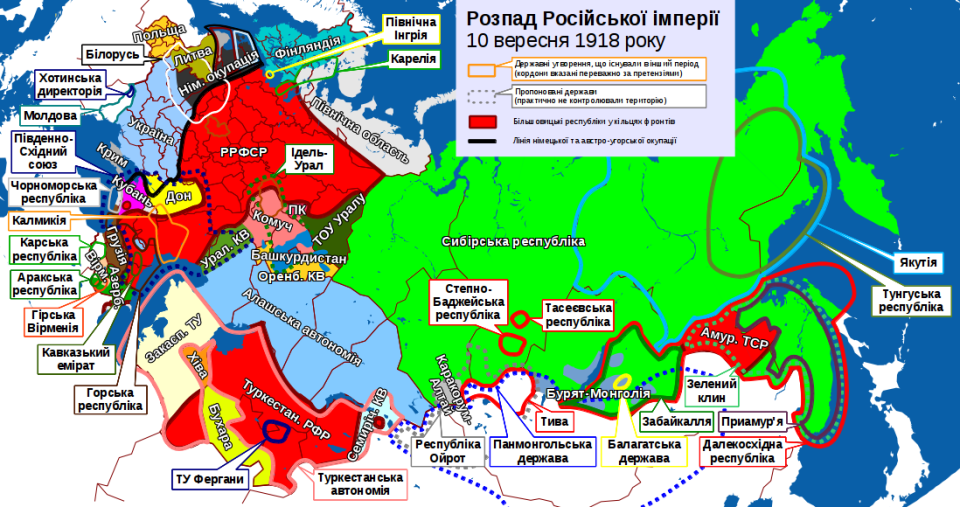 The dissolution of the Russian empire into separate republics, as of 10 September 1918. Image: Wikimedia commons