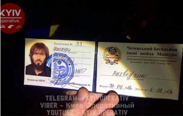 ID by Timur Makhauri, identifying him as a scout of the Sheikh Mansur volunteer battalion. Kyiv, January 2017. Photo: FB KyivOperative