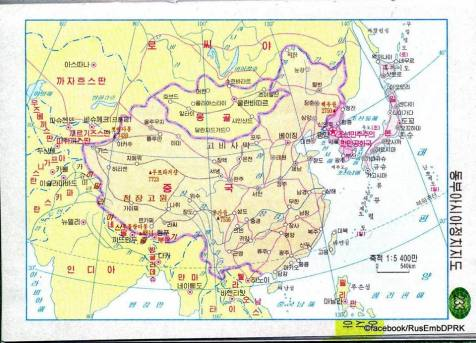 South Korea absent from the map in the North Korean political Atlas of the World. Scan: FB RusEmbDPRK