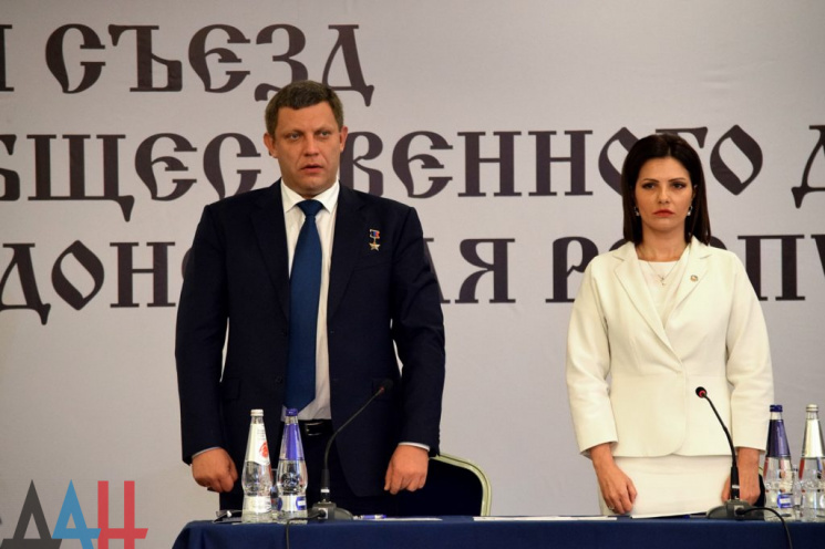 Kremlin-installed Donetsk leader Aleksandr Zakharchenko introducing theater manager Nataliya Volkova as a leader of the Donetsk ruling pseudo party in place of Denis Pushilin. Photograph: DAN