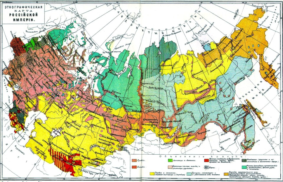 An ethnographic map of the Russian Empire at the end of the 19th century from the Brockhaus & Efron Encyclopedic Dictionary. The main Russian-populated areas are in pink