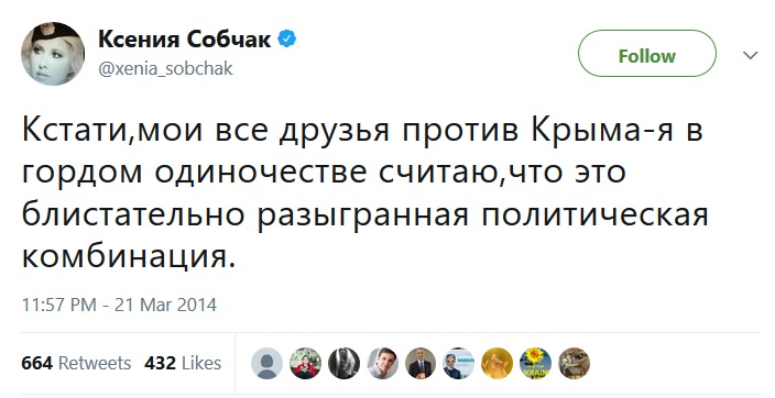 "Contrary to her currently stated opinion, Kseniya Sobchak viewed Putin's military anschluss of Crimea positively when it happened in March 2014. Here's her tweet from the time: ""By the way, all my friends are against the Crimea[n annexation, but] I am proudly alone in my opinion that this is a brilliantly-played political combination."" (Image: Twitter screenshot)"