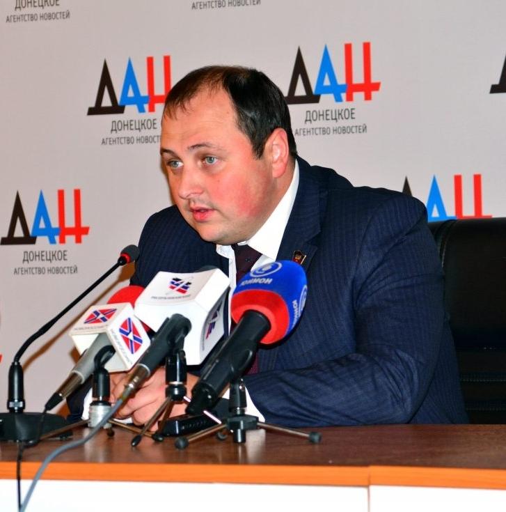 """DNR """"vice PM"""" Dmitry Trapeznikov."""